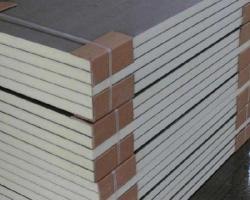 墙体保温材料的类型